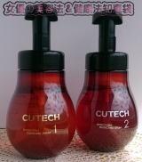 CUTECH1.2 シャンプーとトリートメント